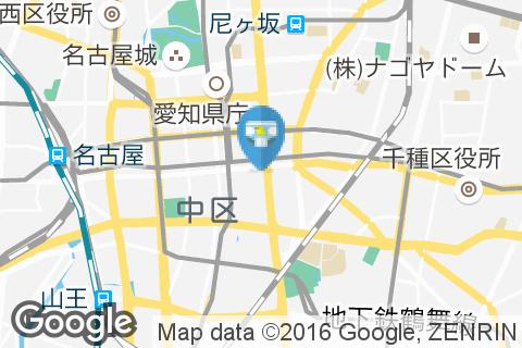 名古屋 東急ホテル(1階)のオムツ替え台情報