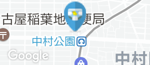 アオキスーパー 中村店(2F)のオムツ替え台情報
