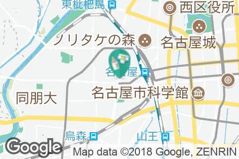 名古屋市中村区役所(1F)の授乳室・オムツ替え台情報