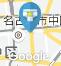 デニーズ 名古屋東新町店のオムツ替え台情報