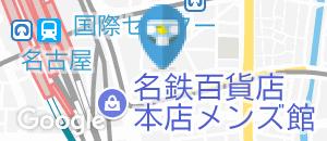木曽路 名駅IMAIビル店のオムツ替え台情報