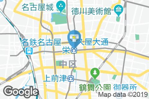 栄町駅(改札内)のオムツ替え台情報