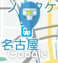 名古屋臨海高速鉄道(あおなみ線) 名古屋駅(改札内)のオムツ替え台情報
