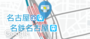 JR東海 名古屋駅(改札外)のオムツ替え台情報