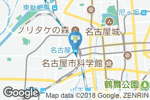 名古屋駅のオムツ替え台情報