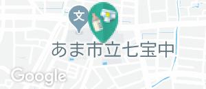 七宝町立児童館の授乳室・オムツ替え台情報