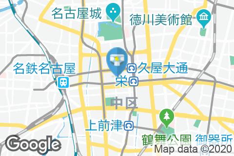 名古屋ガーデンパレス店(1F)のオムツ替え台情報