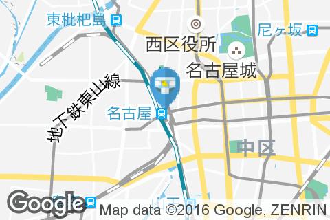 JRセントラルタワーズ(タワーズプラザレストラン街)(B1)のオムツ替え台情報