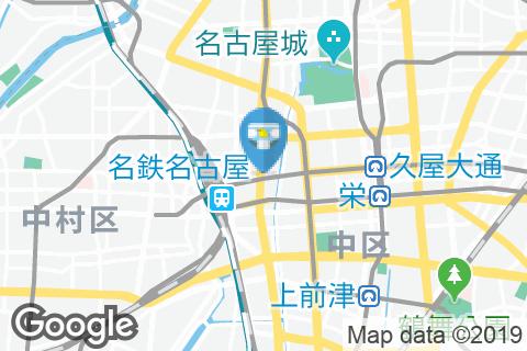 名古屋国際センタービル(25F)のオムツ替え台情報