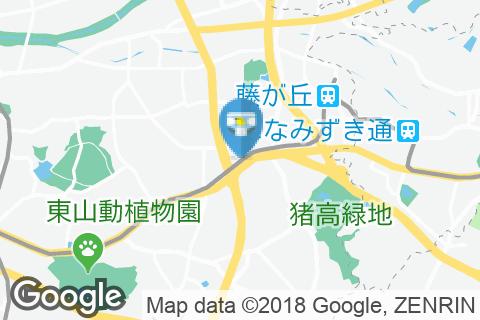 上社駅(改札外)のオムツ替え台情報