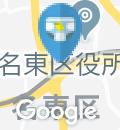 ウエルシア 名古屋上社駅店(1F)のオムツ替え台情報