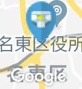 名東文化小劇場(3F)のオムツ替え台情報