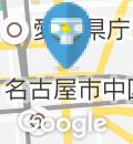 デニーズ 高岳店のオムツ替え台情報