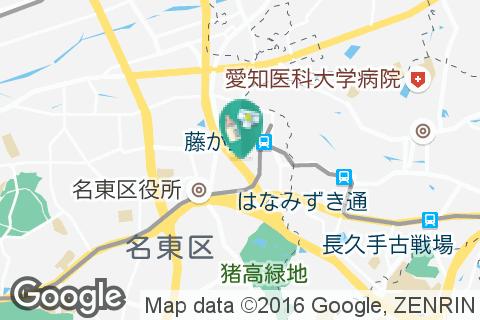 名古屋MUSICFARMの授乳室・オムツ替え台情報