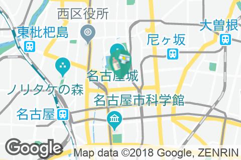 愛知県警警察(1F)の授乳室・オムツ替え台情報