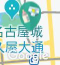 名古屋市役所の授乳室・オムツ替え台情報