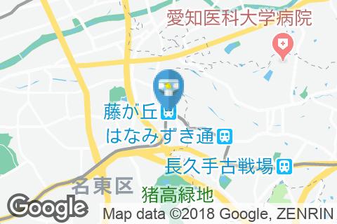 名古屋市交通局 藤が丘駅(改札外)のオムツ替え台情報