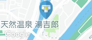太閤天然温泉 湯吉郎(2F)のオムツ替え台情報