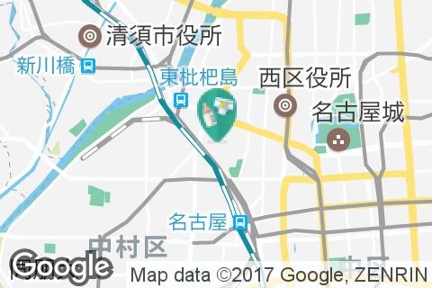 トヨタテクノミュージアム産業技術記念館(1F)の授乳室・オムツ替え台情報