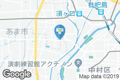魚魚丸 甚目寺店(1F)のオムツ替え台情報