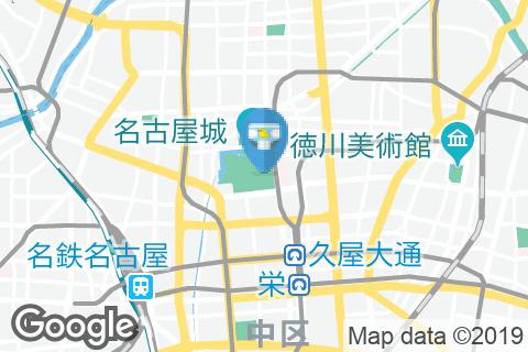名古屋城 二之丸庭園(東門トイレ)のオムツ替え台情報