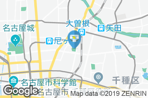徳川園のオムツ替え台情報