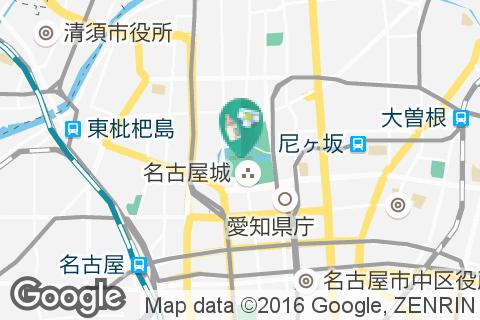 名古屋城の授乳室・オムツ替え台情報