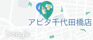 スタジオアリス 千代田橋店の授乳室・オムツ替え台情報