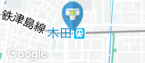 木田駅(改札内)のオムツ替え台情報