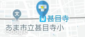 甚目寺駅(改札内)のオムツ替え台情報