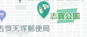 名古屋市立西部医療センター(1F)の授乳室・オムツ替え台情報
