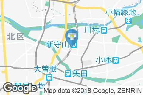新守山駅(改札内)のオムツ替え台情報