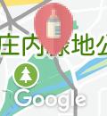 庄内緑地グリーンプラザ(1F)の授乳室情報
