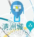 清洲駅(改札内)のオムツ替え台情報