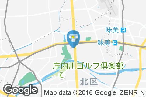 MEGAドン・キホーテ 名古屋本店のオムツ替え台情報