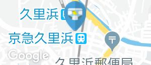 久里浜駅前皮フ科(2F)のオムツ替え台情報