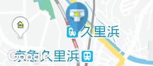 久里浜駅(改札内)のオムツ替え台情報