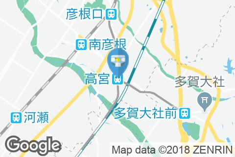 高宮駅(改札外)のオムツ替え台情報