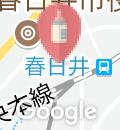 春日井市 交通児童遊園(1F)の授乳室情報