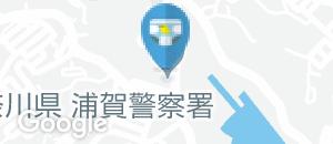 スシロー浦賀店(2F)のオムツ替え台情報