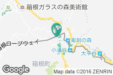 箱根美術館(2F)の授乳室・オムツ替え台情報