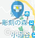 箱根美術館(2F)のオムツ替え台情報