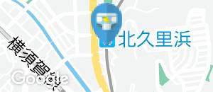 北久里浜駅(改札内)のオムツ替え台情報