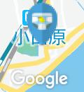 小田原市民会館のオムツ替え台情報