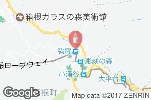 箱根強羅観光協会の授乳室情報