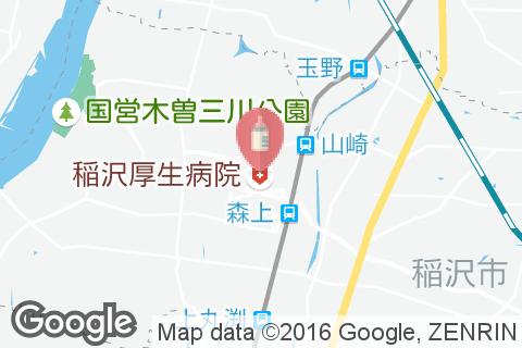 稲沢厚生病院(1F)の授乳室情報