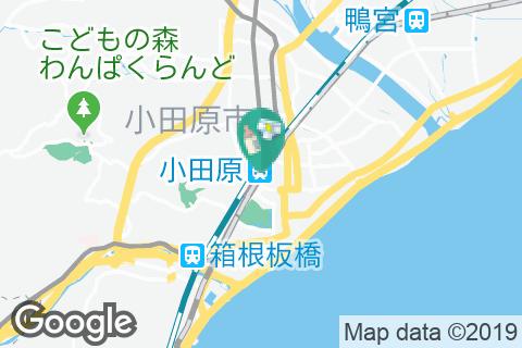 小田原駅構内(アークロード市民窓口)の授乳室・オムツ替え台情報