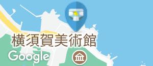 観音崎京急ホテル(1F)のオムツ替え台情報