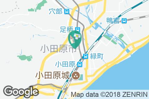小田原 合同庁舎(1F)の授乳室・オムツ替え台情報