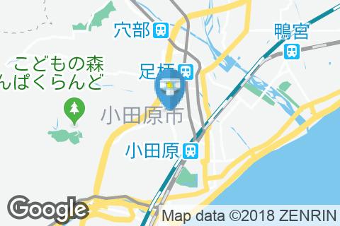 デニーズ 小田原荻窪店(1F)